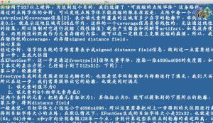 Text OSX